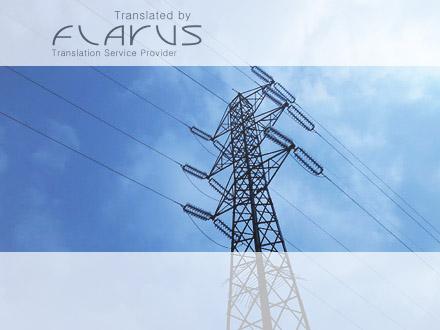 Электрические схемы и чертежи.  Системы автоматического управления, электроника, электроэнергетика.